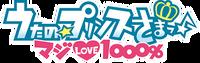 Logo-1000