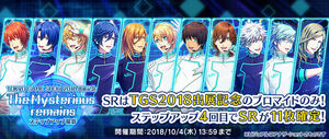 SetSpecial Tokyo Game Show 2018