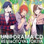 Cover unit drama cd r o t