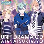 Cover unit drama cd a a s