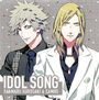 Cover idol song ranmaru camus