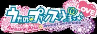 Logo aass
