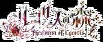Logo lycoris