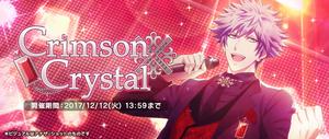 Event7 Crimson Crystal