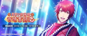 Event9 Onmyoji Apprentice Otosei's Struggles