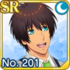 Shining Romance Aijima Cecil icon