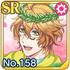 Cure Jupiter (Odorokiman Moon) Shinomiya Natsuki icon