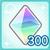 Icon prism 300