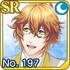 Shining Romance Natsuki Shinomiya icon