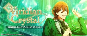 Event3 Viridian Crystal