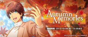 Event4 Autumn Memories