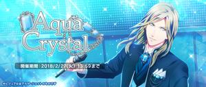 Event12 Aqua Crystal