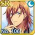 Shining Kingdom Jinguji Ren icon