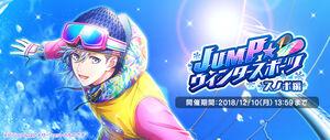 Event30 Winter Sports- Snowboarding