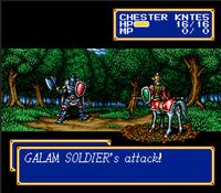 Galam Soldier Shining Force II
