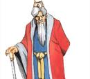King Guardiana