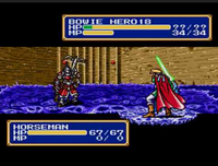 Horseman Shining Force II