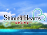 Shining Hearts: Bread of Happiness
