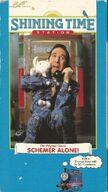Schemer Alone 1993 VHS