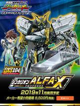 Shinkalion DXS ALFA-X (Toy)