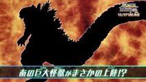 Godzilla collab teaser