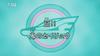 Shinkalion - 56 - Japanese