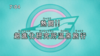 Shinkalion - 09 - Japanese
