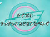 Episode 53