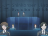 Shinkansen Ultra Evolution Institute General Command Office