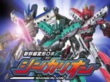 Shinkansen Transformable Robot Shinkalion (2015-2017 Web Series)