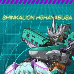 Promotional poster of Hatsune Miku and Shinkalion H5 Hayabusa