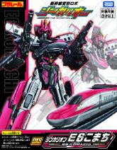 Plarail Re-released DXS Shinkalion E6 Komachi (Toy)