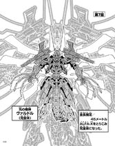 The Marvelous Fast ALFA-X That Comes From the Future- Chapter 7 (manga)