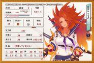 Ryuko3