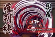 Juzumaru Ren Demonblade skill