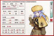 Nakigitsune3