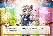 Nagayo2