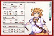 Shikiri3.1