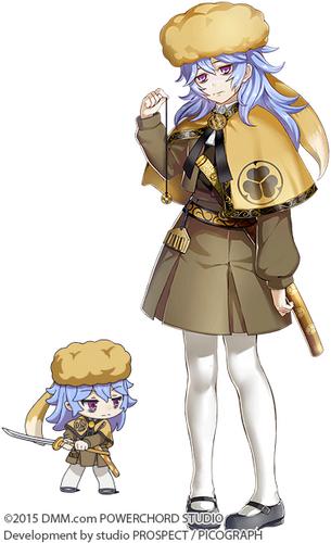 Nakigitsune1
