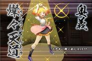 Nichiko6
