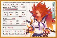 Ryuko5