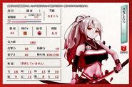 Shitara9