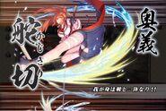 Naganori izumo skill