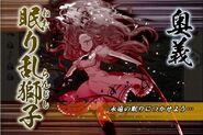 Shishiou10