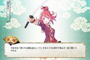 Akashi2