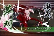 Ashiba gou demonblade skill