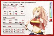 Shitara5