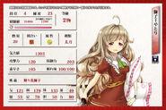 Shishiou5