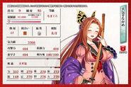 Nagame5