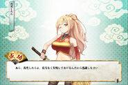 Shitara2